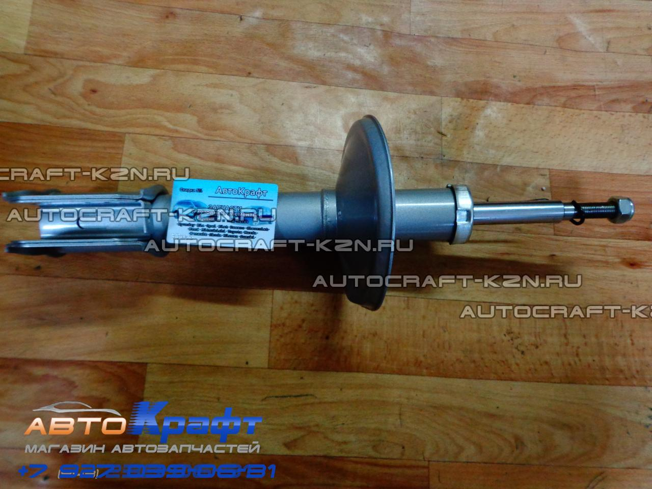 Амортизатор передний Renault Sandero 6001550751| Автозапчасти ...