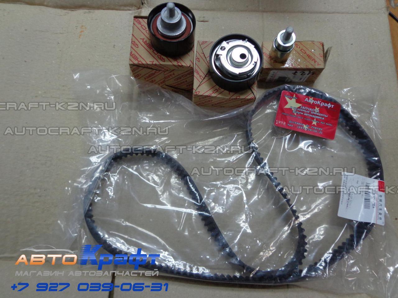 Замена ремня ГРМ Вортекс Тинго 1.8 л с фото и видео - AutoGRM 90