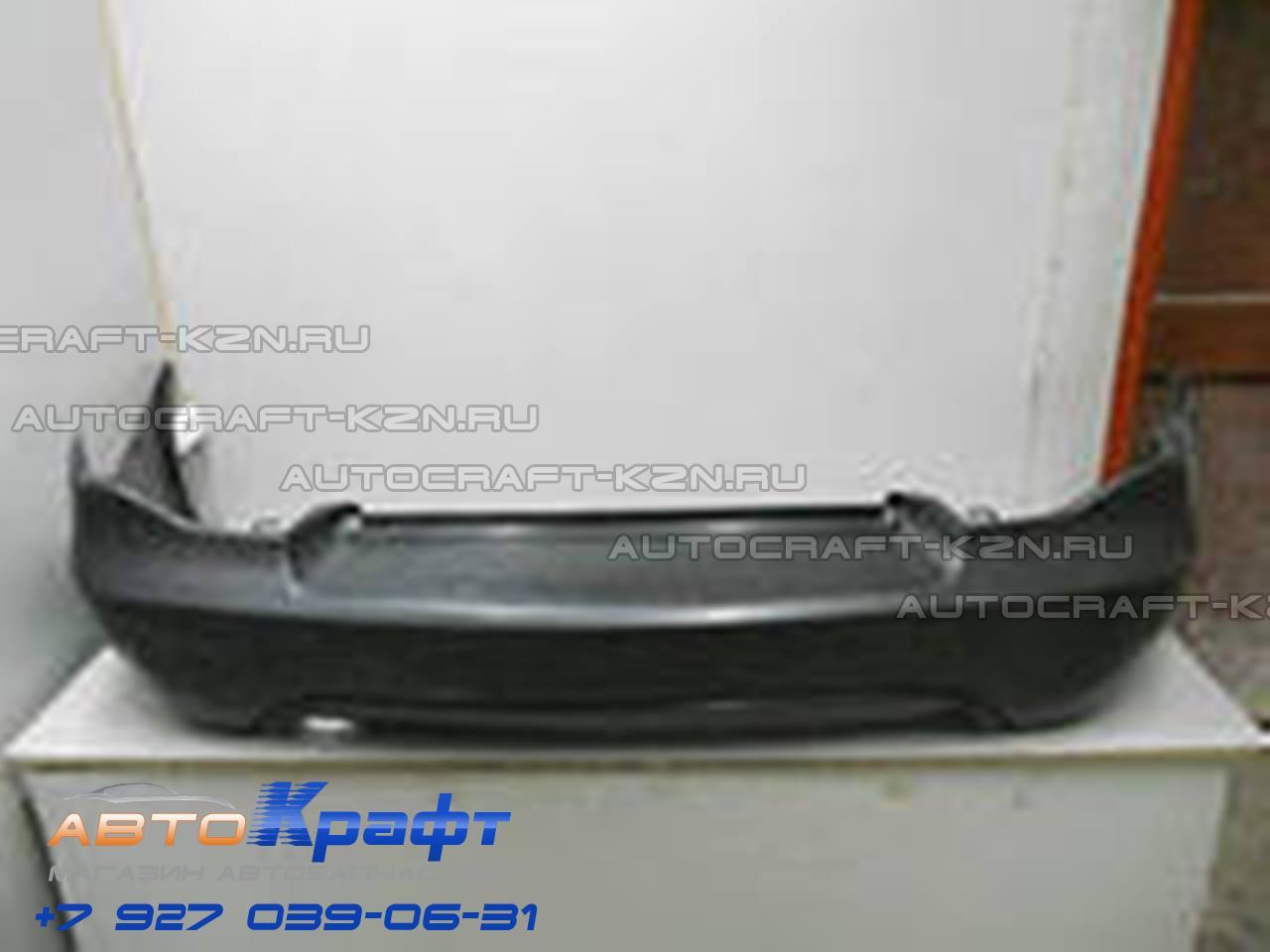 Бампер задний Daewoo Nexia 2008- S3041101| Автозапчасти «AвтоKрафт»