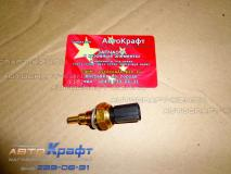 Датчик температурный Geely  MK (Дервейс) 1086001163