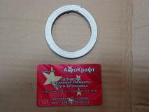 Кольцо приемной трубы Baw Fenix 1044 Евро 2   BP10441200040