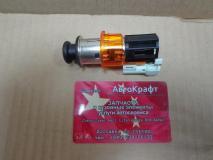 Прикуриватель Geely Emgrand X7 1017010347
