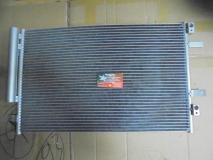 Радиатор кондиционера Changan Eado C201135-0700